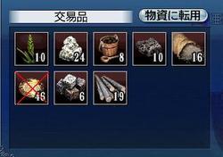 Saishu07