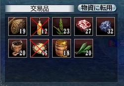 Saishu10
