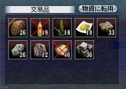 Saishu11