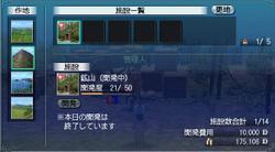 Nichijou07