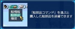 Nichijou10