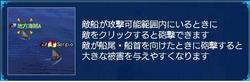 Nichijou11