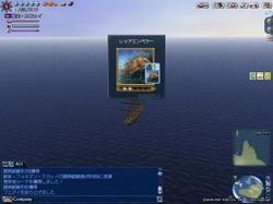 Tsuri08