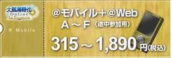 Fukukan7