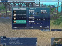 Nichijou58