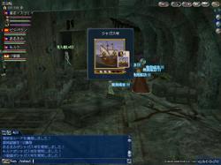 Nichijou84