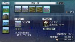 Nichijou91