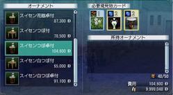 Nichijou92