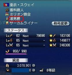 Nichijou95