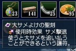 Nichijou101