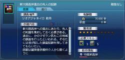 Nichijou108