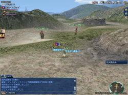 Nichijou109