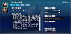 Nichijou125