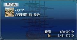 Nichijou129
