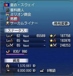 Nichijou144