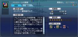 Nichijou146