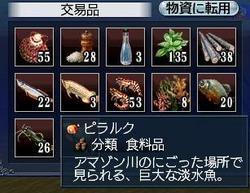 Nichijou150