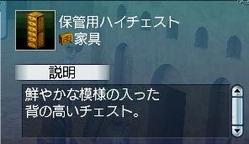 Nichijou176