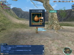 Nichijou225