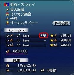 Nichijou226