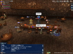 Nichijou231