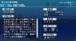 Nichijou233