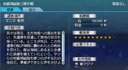 Nichijou235