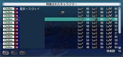 Nichijou237