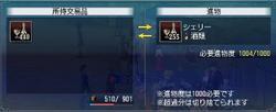 Nichijou241