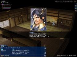 Nichijou243