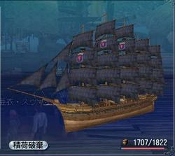 Nichijou247
