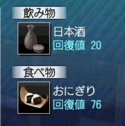Nichijou248