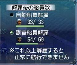 Nichijou249