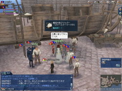 Nichijou258