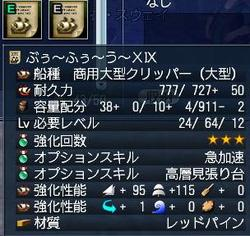 Nichijou267