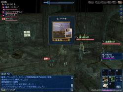 Nichijou272