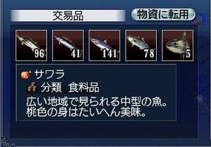 Nichijou275