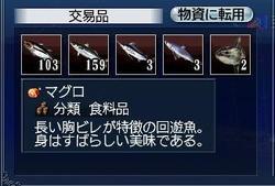 Nichijou277