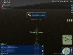 Tsuri14