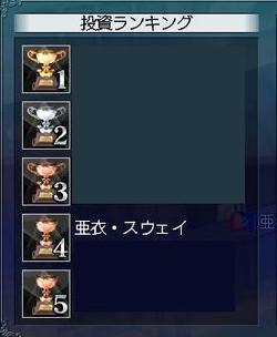 Nichijou292