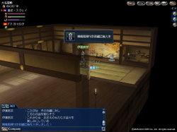 Nichijou296