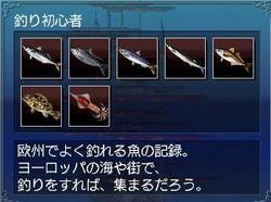 Nichijou304