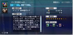 Riku001_2