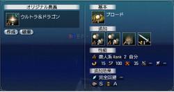 Riku002