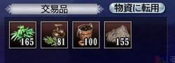 Saishuu002