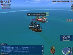 Houjutsu_r15