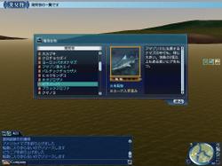 Tsuri06